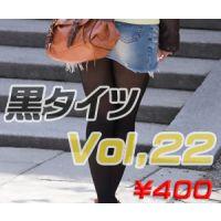 黒タイツ Vol,22