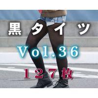 黒タイツ Vol,36