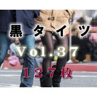 黒タイツ Vol,37