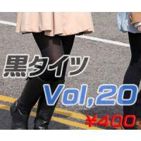 黒タイツ Vol,20