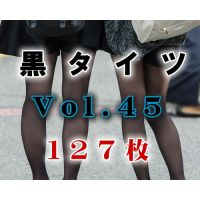 黒タイツ Vol,45