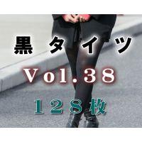 黒タイツ Vol,38