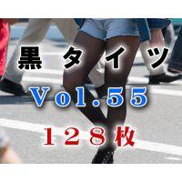黒タイツ Vol,55