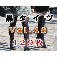 黒タイツ Vol,48
