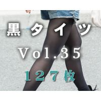 黒タイツ Vol,35