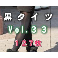 黒タイツ Vol,33