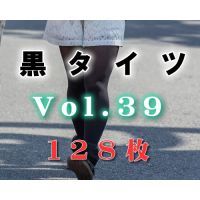 黒タイツ Vol,39