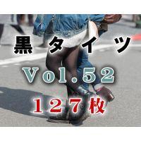 黒タイツ Vol,52