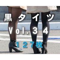 黒タイツ Vol,34
