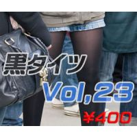 黒タイツ Vol,23