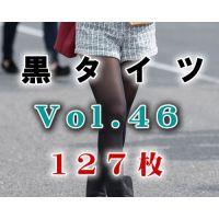 黒タイツ Vol,46