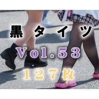 黒タイツ Vol,53