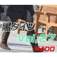 黒タイツ Vol,27