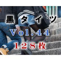 黒タイツ Vol,44