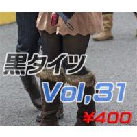 黒タイツ Vol,31