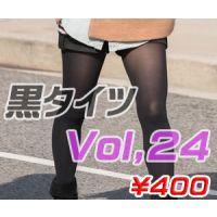 黒タイツ Vol,24