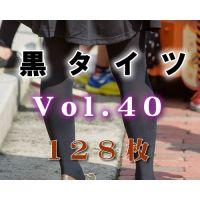 黒タイツ Vol,40