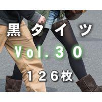 黒タイツ Vol,30
