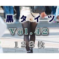 黒タイツ Vol,42