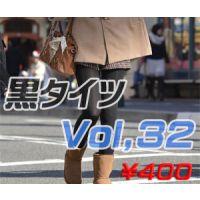 黒タイツ Vol,32