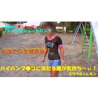■ボディペイント露出■初めての全裸散歩!《動画》BPM001
