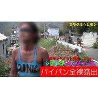 わたしの全裸に気づいて・・・  シマシマ キャミソール BPM008