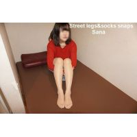Street legs&socks snaps photos & movie Sana