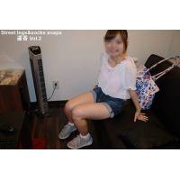 Street legs&socks snaps写真集&動画 遥香 Vol.2
