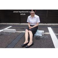street legs&socks snaps写真集+動画 みなみ
