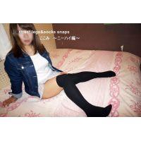 3/31販売終了! street legs&socks snaps写真集+動画 ここみ 〜ニーハイ編〜