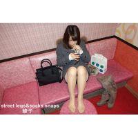 street legs&socks snaps写真集&動画 綾子