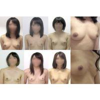 16人【高○生】おっぱい面接【美少女限定