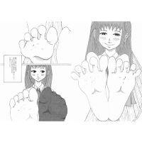 足フェチ漫画【街角☆女の子の足】制服女の子の足