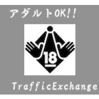 アダルトサイト登録OKトラフィックエクスチェンジ 4サイト + α