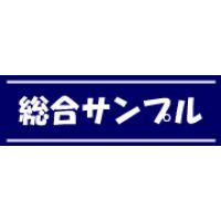 02/03更新 【総合サンプル画像】560枚以上