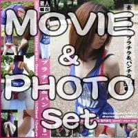 素人着衣#006 公園ブラチラ&パンチラ SAKURA(20) for MOVIE & PHOTOset