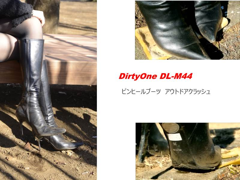 DirtyOne DL-M44