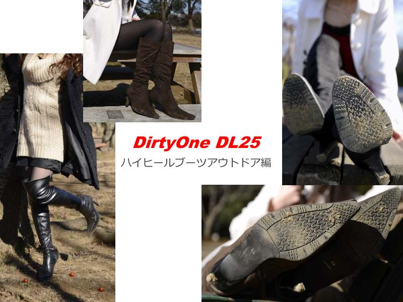 DirtyOne DL24 high heel boots Outdoor