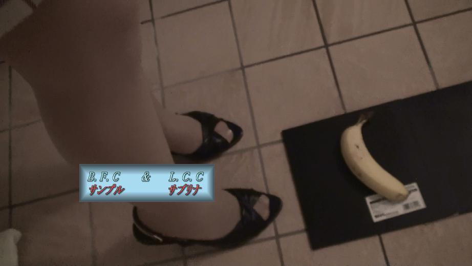 ペキパキクチャ~バナナ踏み動画(高画質)①