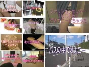 【21】~【30】超お得な動画セット♪