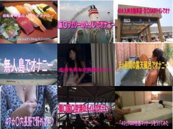 超お得の動画セット【41】~【50】