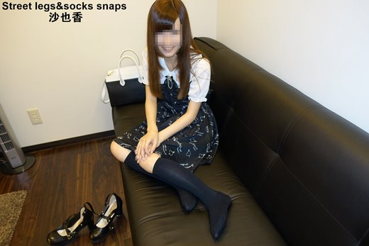 Street legs&socks snaps写真集&動画 沙也香