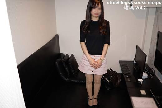 Street legs&socks snaps写真集&動画 瑠璃 Vol.2