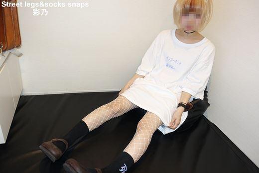 Street legs&socks snaps写真集&動画 彩乃