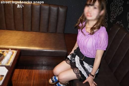 street legs&socks snaps写真集&動画 あい