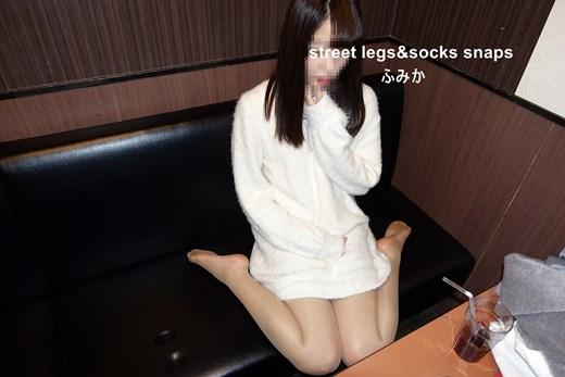 street legs&socks snaps写真集&動画 ふみか